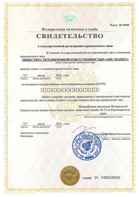 img sertificate